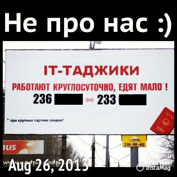#olly #it #company #russia #piter #мечта #заказчик а :) #blondymarketing #itdirector #ad #banner #реклама
