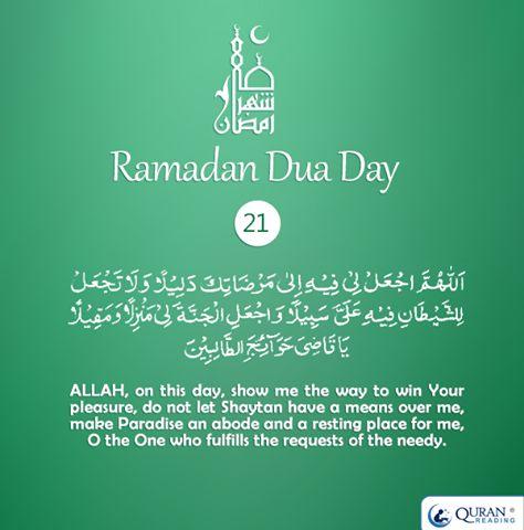Ramadan Dua day 21
