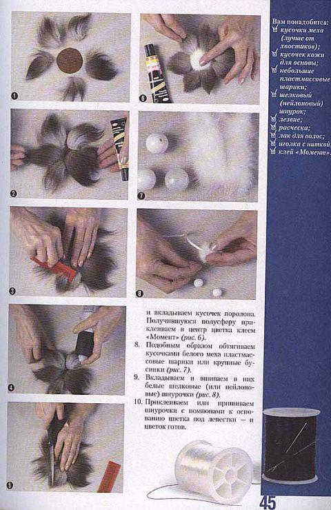 Gallery.ru / Фото #22 - 73 - OlgaHS