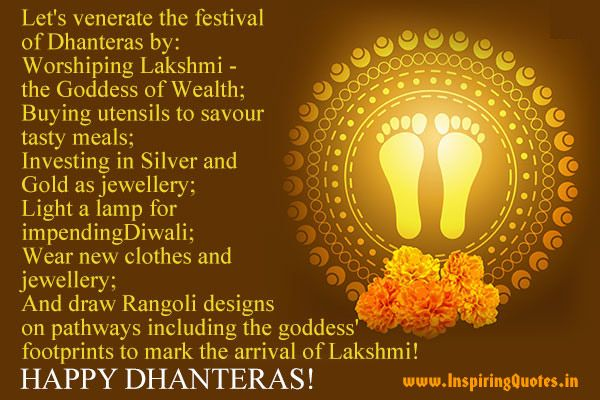 Happy Dhanteras 2014 Sms Messages Wishes Quotes Images, Wallpapers, Photos, Pictures Download