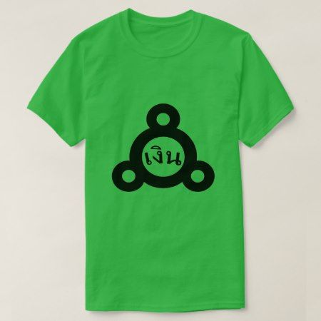 Alchemical symbol silver and Thai word เงิน T-Shirt - click to get yours right now!