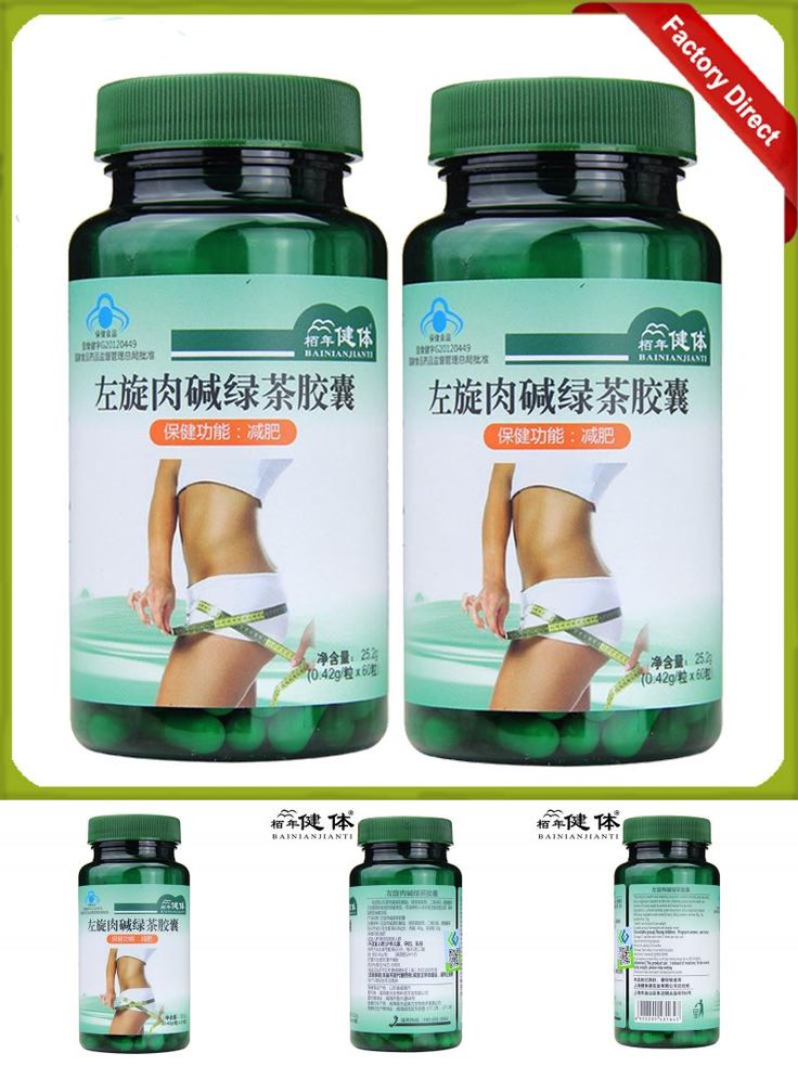 [Visit to Buy] 2 bottles/lot High purity L-carnitine capsule fat burning fat L carnitine capsule #Advertisement