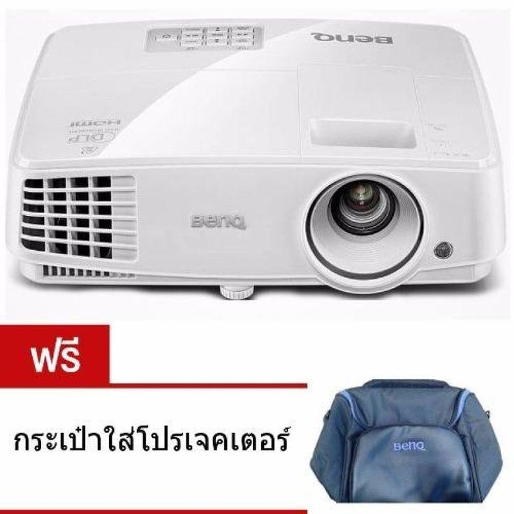 รีวิว สินค้า BenQ Projector รุ่น MS527 - White Free BenQ Projector Bag ⛄ แนะนำ BenQ Projector รุ่น MS527 - White Free BenQ Projector Bag ใกล้จะหมด   shopBenQ Projector รุ่น MS527 - White Free BenQ Projector Bag  แหล่งแนะนำ : http://online.thprice.us/1bP4H    คุณกำลังต้องการ BenQ Projector รุ่น MS527 - White Free BenQ Projector Bag เพื่อช่วยแก้ไขปัญหา อยูใช่หรือไม่ ถ้าใช่คุณมาถูกที่แล้ว เรามีการแนะนำสินค้า พร้อมแนะแหล่งซื้อ BenQ Projector รุ่น MS527 - White Free BenQ Projector Bag…