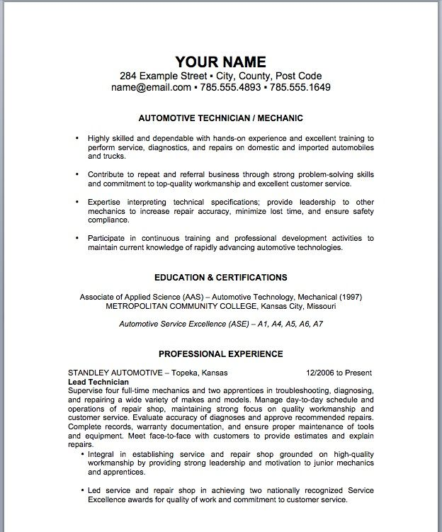 auto mechanic job resume sample
