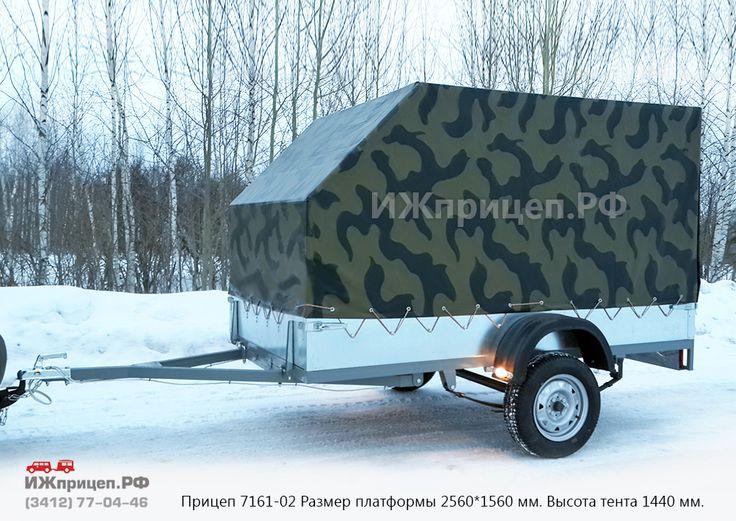 Прицепы - ИЖприцеп.РФ