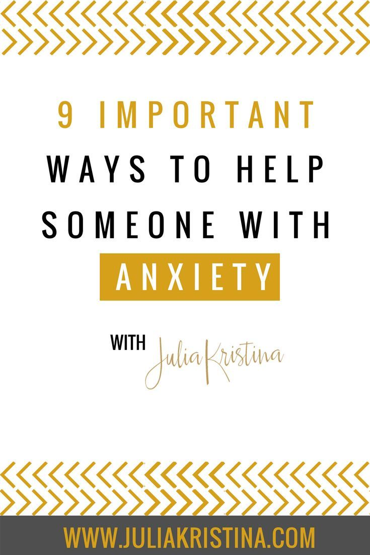 Do you have a loved one who struggles with anxiety? Are you at a loss for what to say, what to do, and how to be helpful to them? You really want to be there for them, but you often find that your efforts are not as helpful as you were hoping they'd be.   Here I'm going to explain more about what is going on with someone when they are struggling with anxiety, and some things you can do or say that are more helpful or useful.