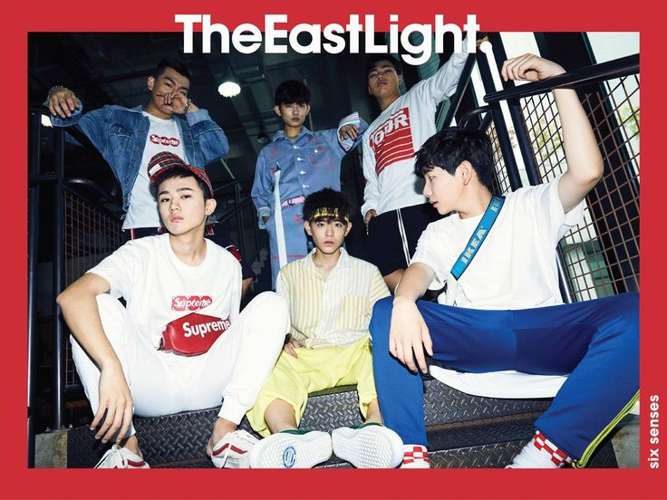 the east light kpop, the east light profile, the east light member, the east light new member, produce 101 lee woojin the east light, the east light lee woojin teaser