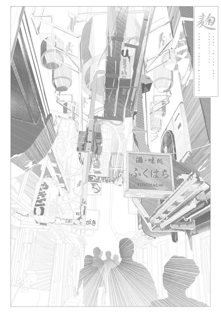 """""""Koji - Sake in the Sky"""" by Hamish Angus McAndrew  #perspective #architecture #drawing #hamish McAndrew"""