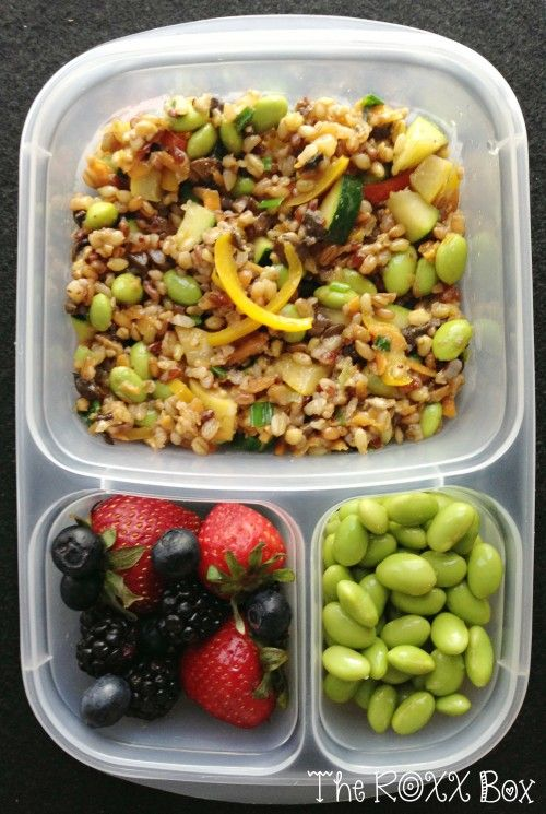 The ROXX Box Veggie Rice ~ Bento #Meatless Monday Recipe - packed in @EasyLunchboxes