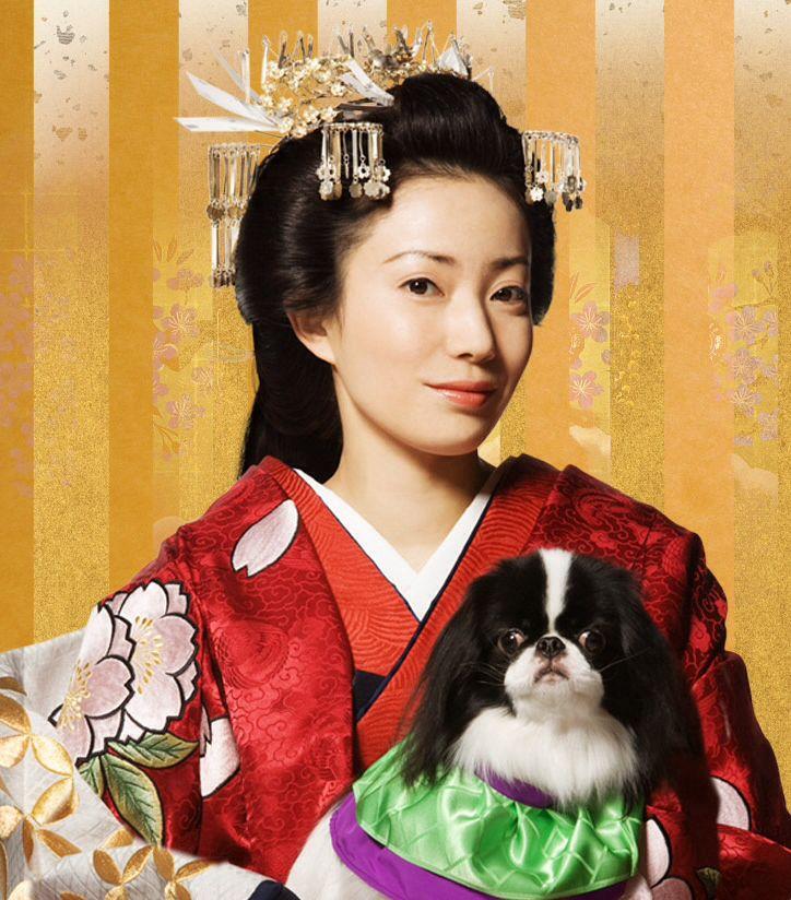 """菅野美穂 Kanno miho     Movie """"Oooku''"""