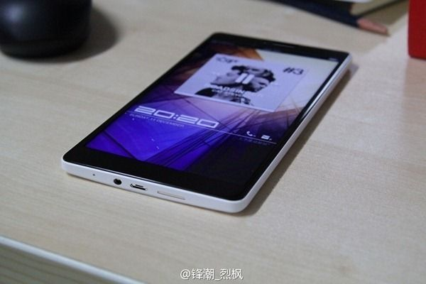 Noi (presupuse) imagini cu cameraphone-ul Oppo N1, înainte de lansarea de luna viitoare
