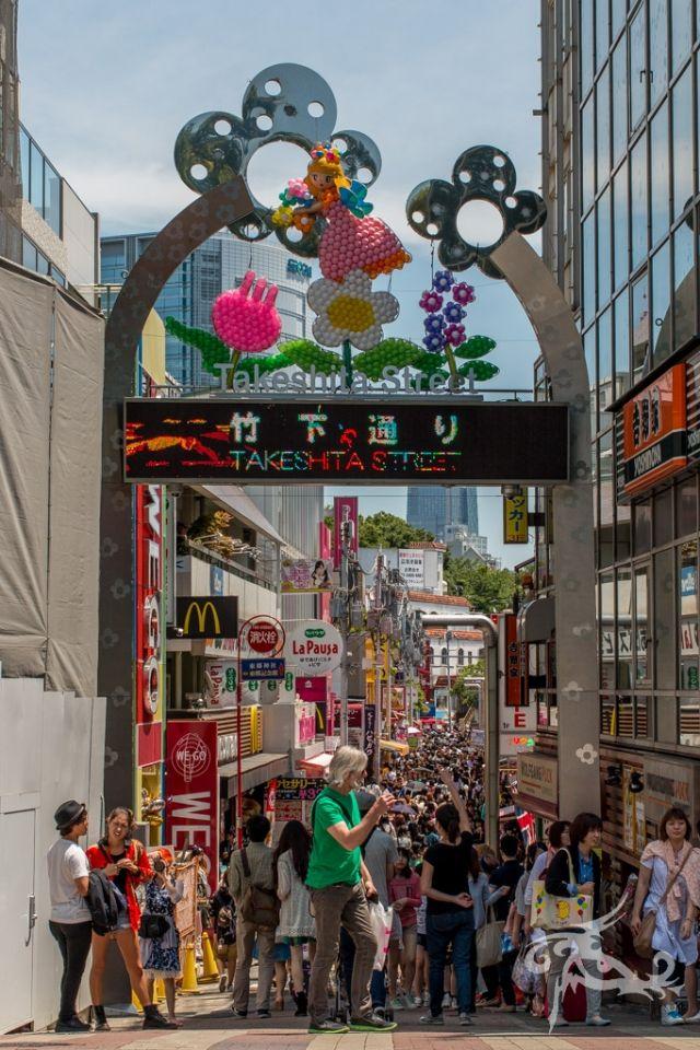 Japan / Tag 2 / Tokyo / Kawaii-Wahn