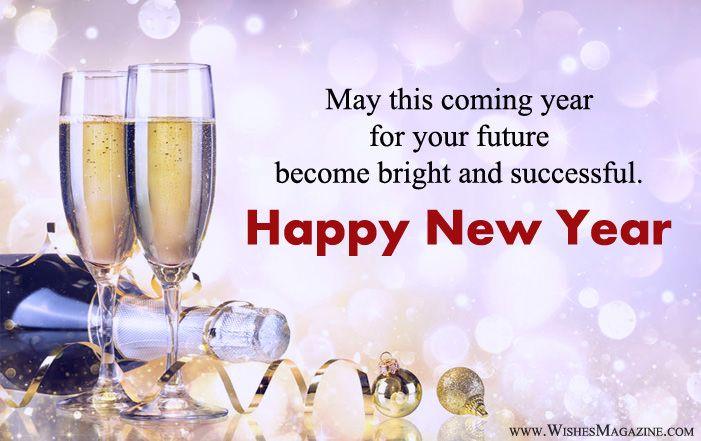 Happynewyear Newyearmessages Newyearsms Happynewyearboss Happynewyearcolleagues Newyearwishe New Year Wishes Happy New Year Wishes New Year Card Messages
