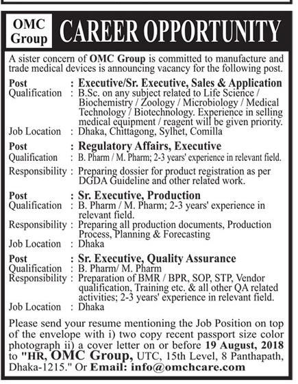 bd jobs | All Job Circular of Bangladesh: OMC Group Jobs Circular