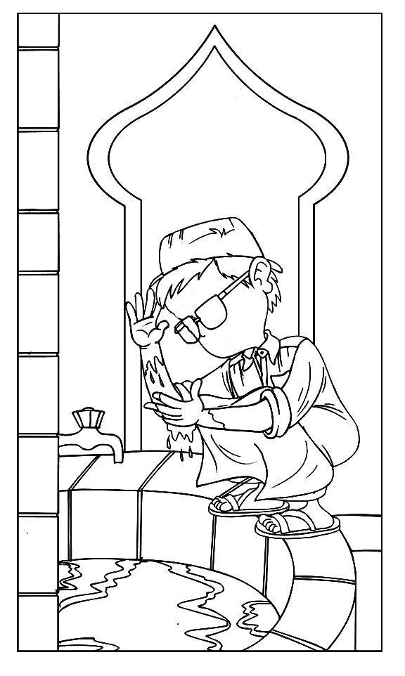 muslim holidays coloring pages - photo#13