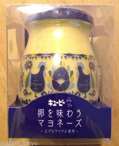 Premium-Grade-Kewpie-Mayonnaise-250g-in-a-Special-Bottle-Japan