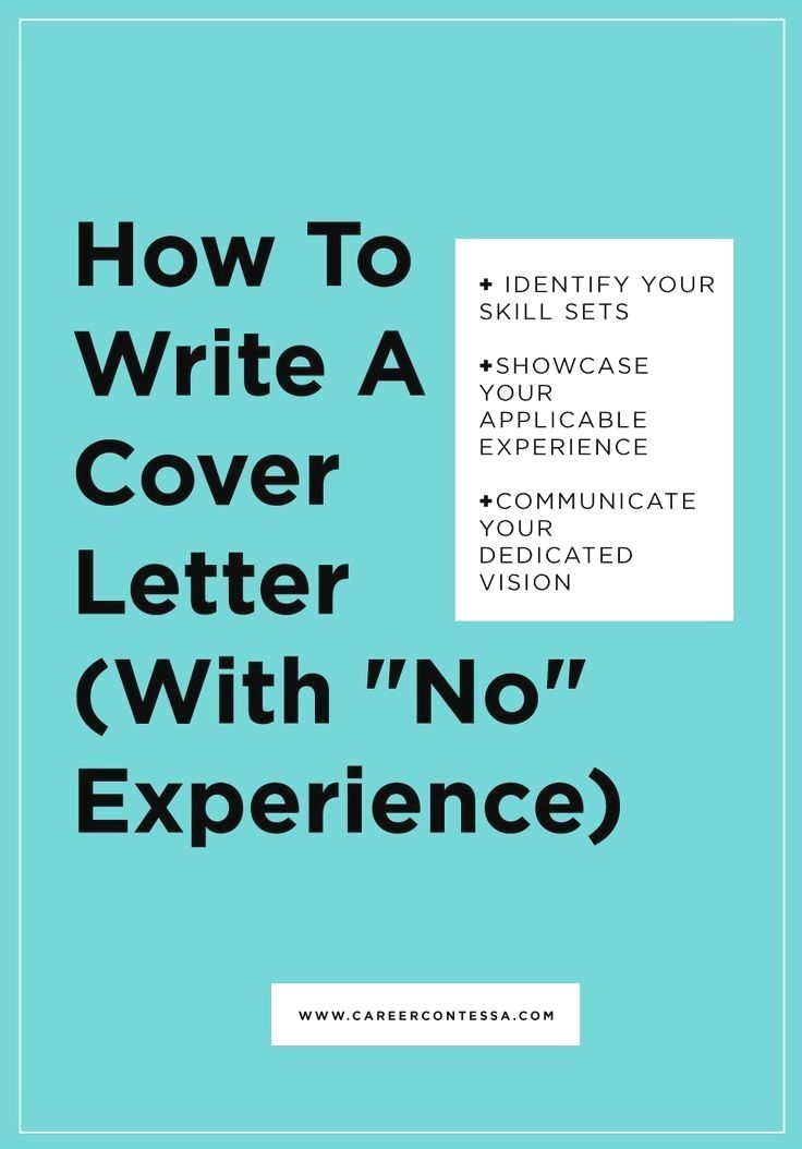 How to Write a Cover Letter (With No Experience) | Career ...