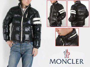 Moncler Eric modele