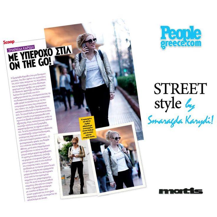 Στο People Greece που κυκλφορεί σήμερα η Σμαράγδα Καρύδη προτείνει το απόλυτο streetstyle look για τους δρόμους της Αθήνας!