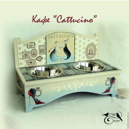"""Аксессуары для собак, ручной работы. Ярмарка Мастеров - ручная работа. Купить Набор для изготовления """"Cattucino"""". Handmade. Голубой, мебель для собак"""