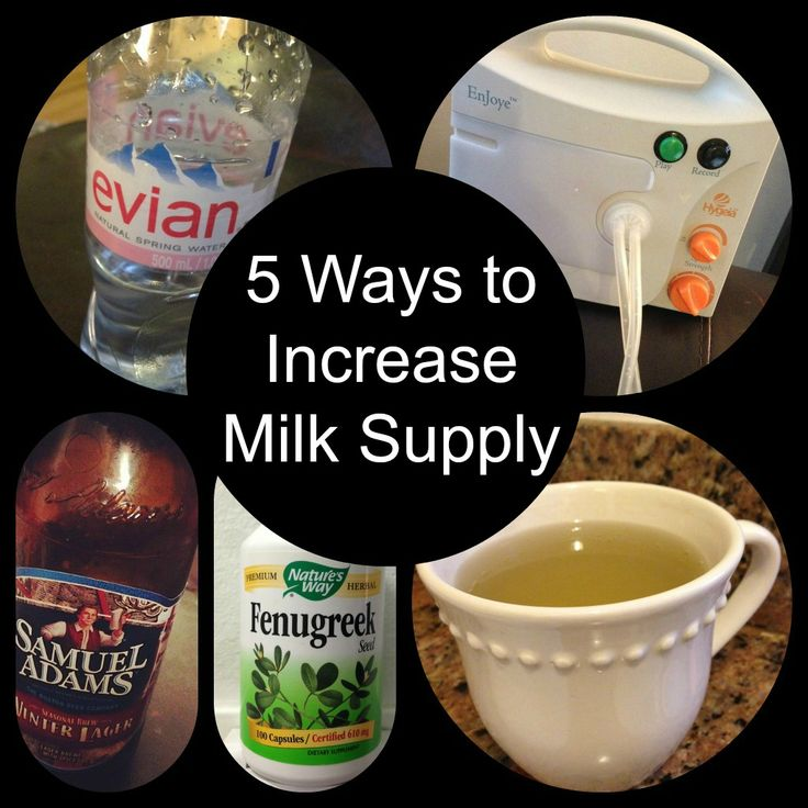 5 Ways I've Increased My Milk Supply in One Week  @Lauren Leonard