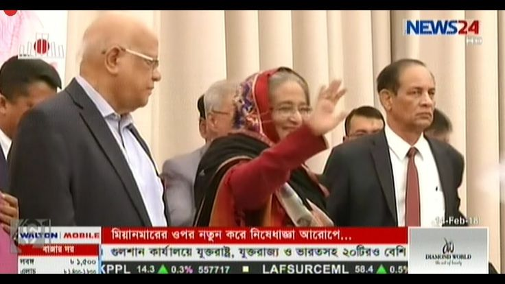 Morning BD Live Bangla News Today 14 February 2018 Bangladesh Latest News Update TV News Channel