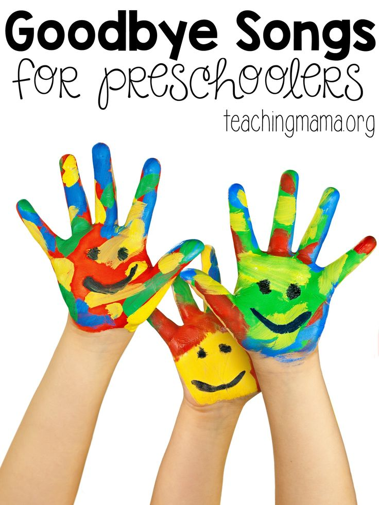 Goodbye Songs for Preschoolers - 10 free printable songs! A great way to end the preschool day.