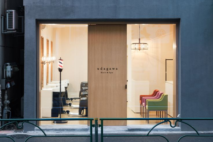 株式会社小林幹也スタジオ | MIKIYA KOBAYASHI INC.は小林幹也(デザイナー)が代表を務めるデザイン会社です。家具やプロダクトの商品開発およびディレクション業務、インテリアに関する企画、プランニング及びデザインなど設計業務、各種プランニングおよびディレクション業務また企業のコンサルティング業務などを行っています。