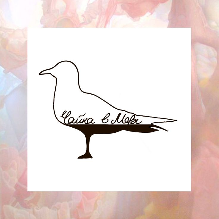 White Seagul Tattoo | Seagul Temporary Tattoo | Black Bird Tattoo | Summer Fake Tattoo | Seagul in the Sea | Quote Tattoo | Beach Tattoo by CocoAccessoriesStore on Etsy
