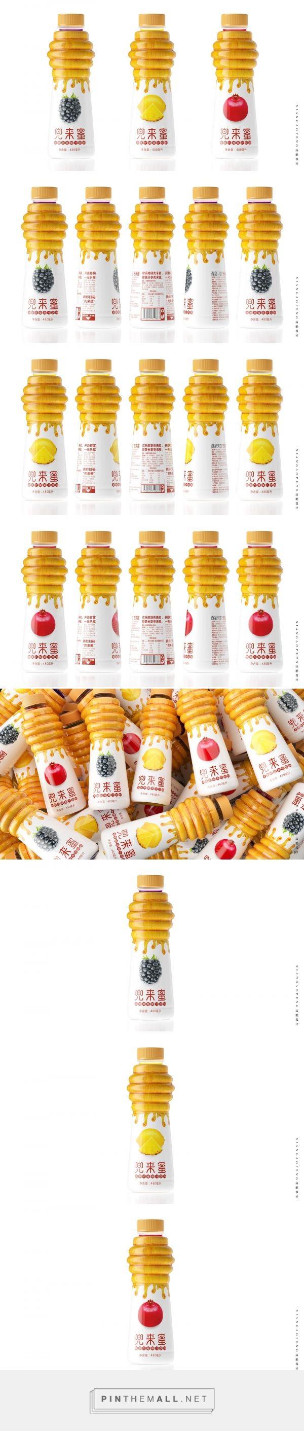 Dou Lai Mi honey drink packaging design by Xian Gao Peng - http://www.packagingoftheworld.com/2018/01/dou-lai-mi.html