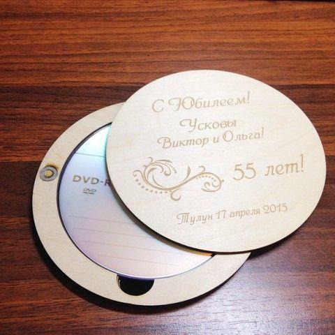 Деревянный футляр для дисков, крышка на магнитах.