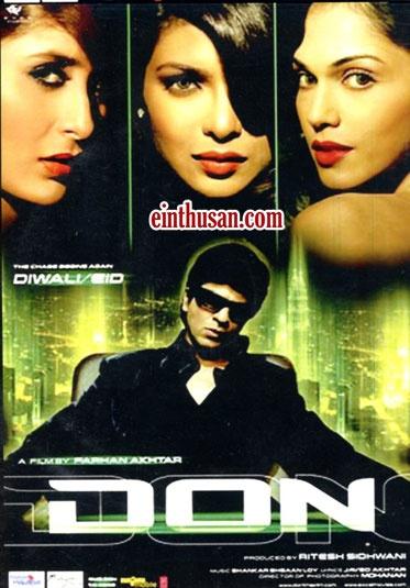 Don: The Chase Begins Again Hindi Movie Online - Shahrukh Khan, Priyanka Chopra, Arjun Rampal and Isha Gopikar. Directed by Farhan Akhtar. Music by Shankar-Ehsaan-Loy. 2006 ENGLISH SUBTITLE
