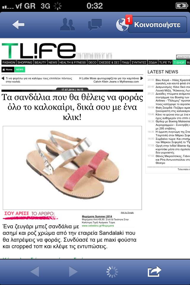 tlife.gr