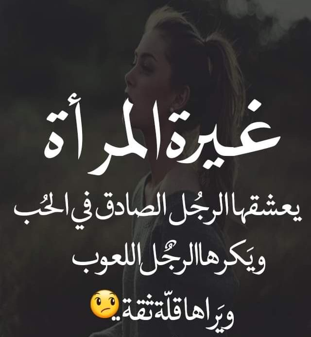 Pin By صورة و كلمة On همسات أنثى Ali Quotes Life Quotes Relationship Quotes