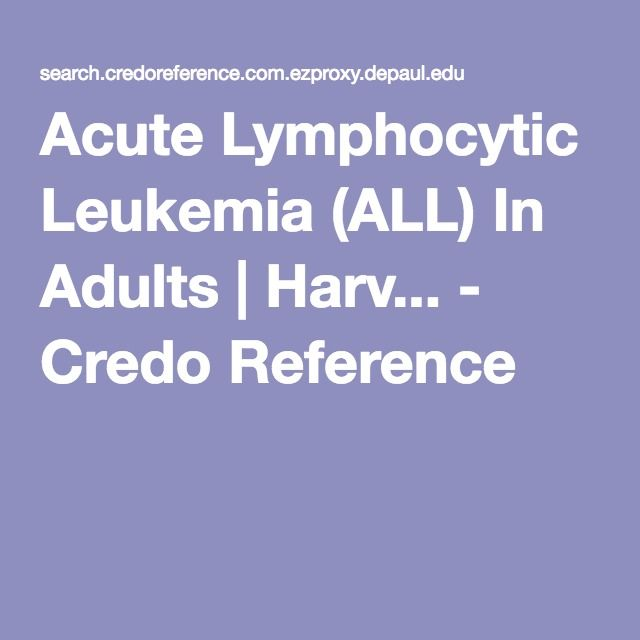 acute lymphocytic leukemia in elderly adult