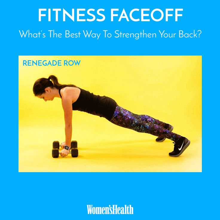 What's the best way to tone your back: Renegade row or superman?