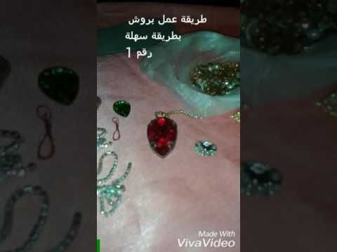موديل التنبات بالموزون ورشمته مع salma - YouTube
