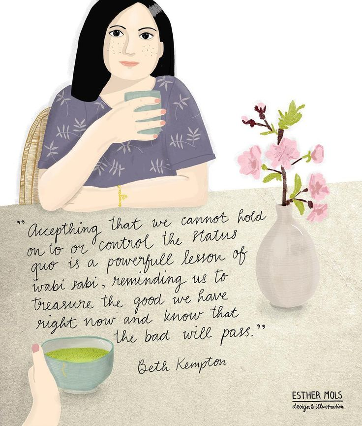 An editorial illustration with a quote from beth kemptons