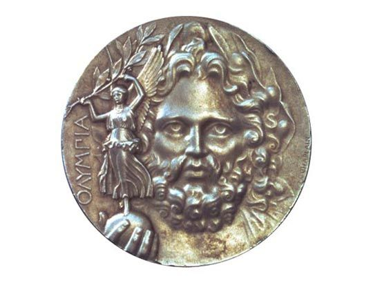 The first Olympic medal, Athens, 1896.