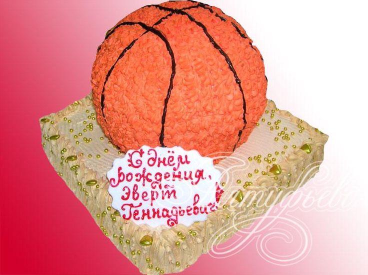 Подарочный торт баскетбольный мяч № 78