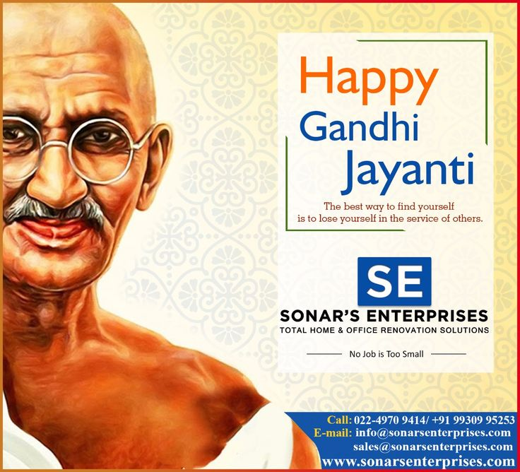 The Best way to find yourself it to lose yourself in the service of Other #happygandhijayanti #freeshipping #largestrange #lowestprices #offer #Office #furniture #outlet #Refurbished #furniture #officefurniture #startupfurniture #corporatefurniture #officeappliances #sonarsenterprises
