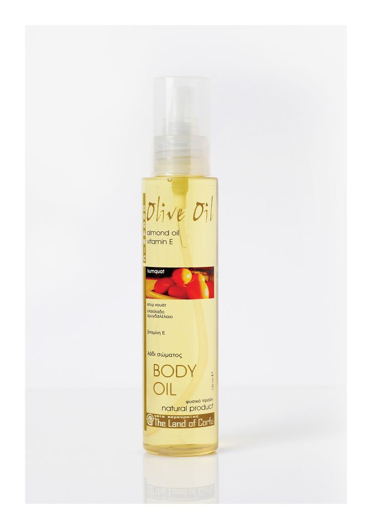 bio Olive Oil cosmetics with kumquat