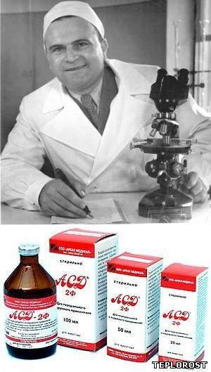 АСД!!!Уже более 60-ти лет существует уникальное лекарство от большинства болезней