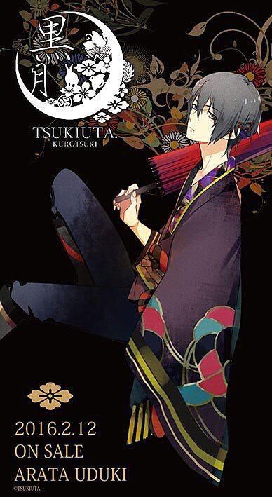 Tsukiuta Kurotsuki
