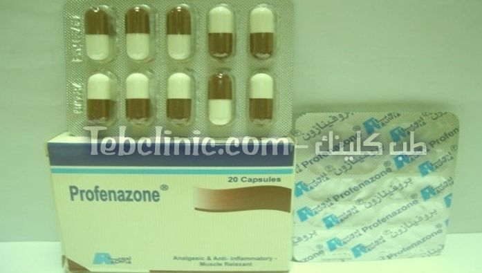 بروفينازون Profenazone كبسول باسط للعضلات ومسكن للآلام ومضاد للإلتهابات Capsule