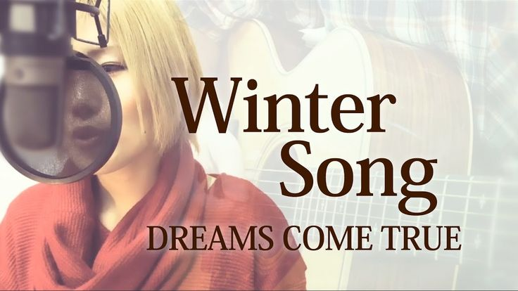 Winter Song (English Full Cover with Japanese Subtitles) 4:51 covered by SKYzART / ウインターソング (英語カバー:歌詞&和訳あり) SKYzART - YouTube