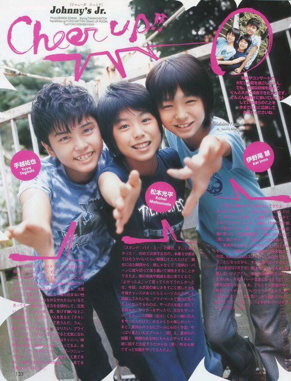 """ジュニア時代の手越祐也 (NEWS) x 松本公平 (退団、クロックムッシュ結成) x 伊野尾慧 (Hey! Say! JUMP) ★Yūya Tegoshi (NEWS) x Kōhei Matsumoto (left group, organized """"Clock Monsieur"""") x Kei Inoo (Hey! Say! JUMP) during their """"Johnny's Junior"""" years."""