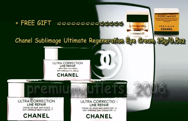 CHANEL ULTRA CORRECTION LINE REPAIR ANTI-WRINKLE 3PCS SET SEALED NEW