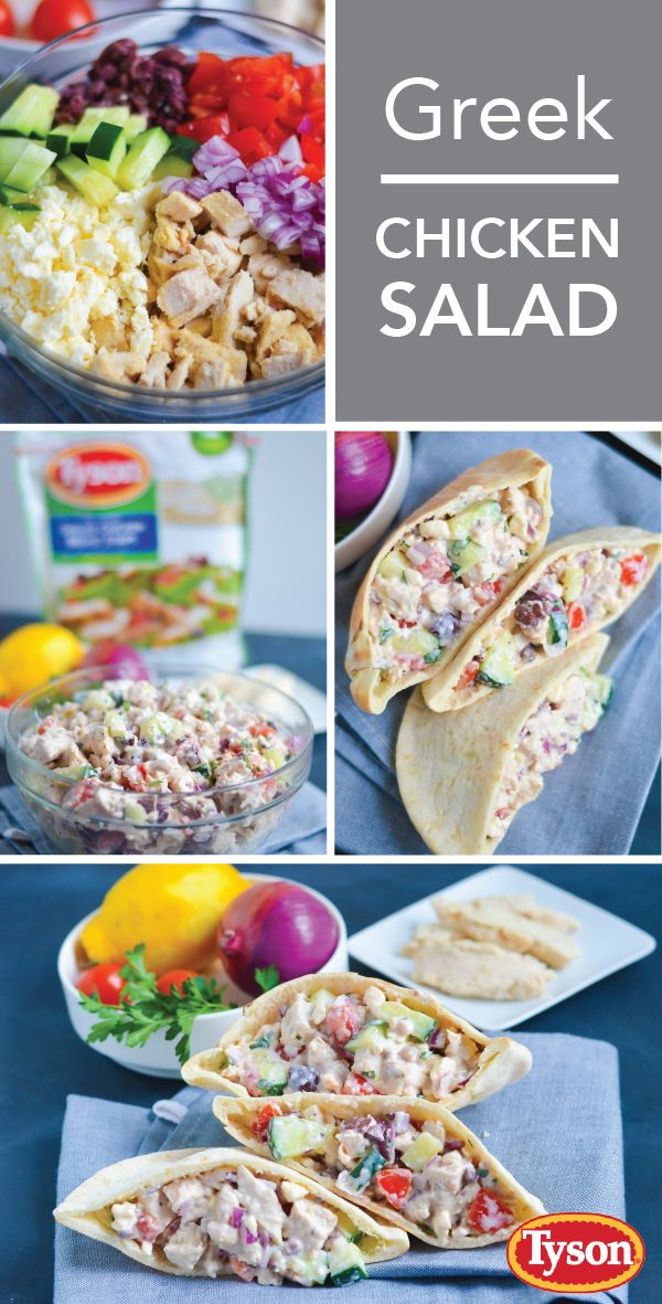 Bring some much-needed flavor to your lunch prep with the help of this recipe for Greek Chicken Salad Pitas. This meal idea starts off with a creamy Greek yogurt base and plenty of Mediterranean ingredients—kalamata olives and feta cheese anyone?! Whether you're a seasoned chef or a kitchen beginner, with the help of Tyson Refrigerated Fully Cooked Chicken Breast Strips from Kroger this flavorful dish is quick and easy to make!