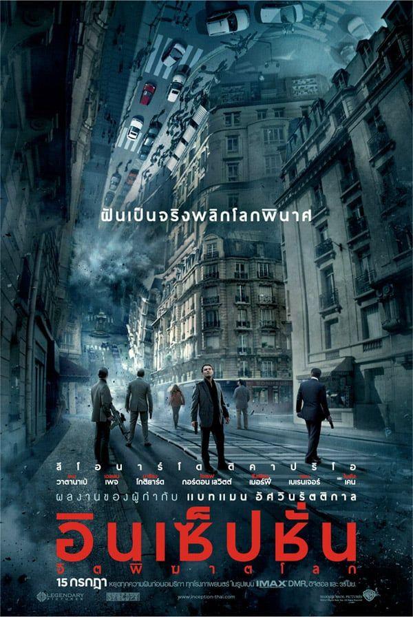 Dunkirk Teljes Film Magyarul Videa